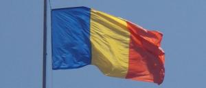 перевозки грузов из Румынии