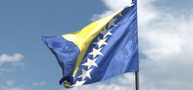 перевозки из Боснии и Герцеговины в РФ
