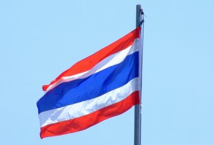 dostavka-iz-tailanda