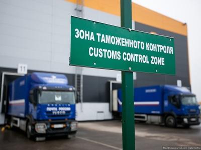 Таможенное оформление коммерческих грузов